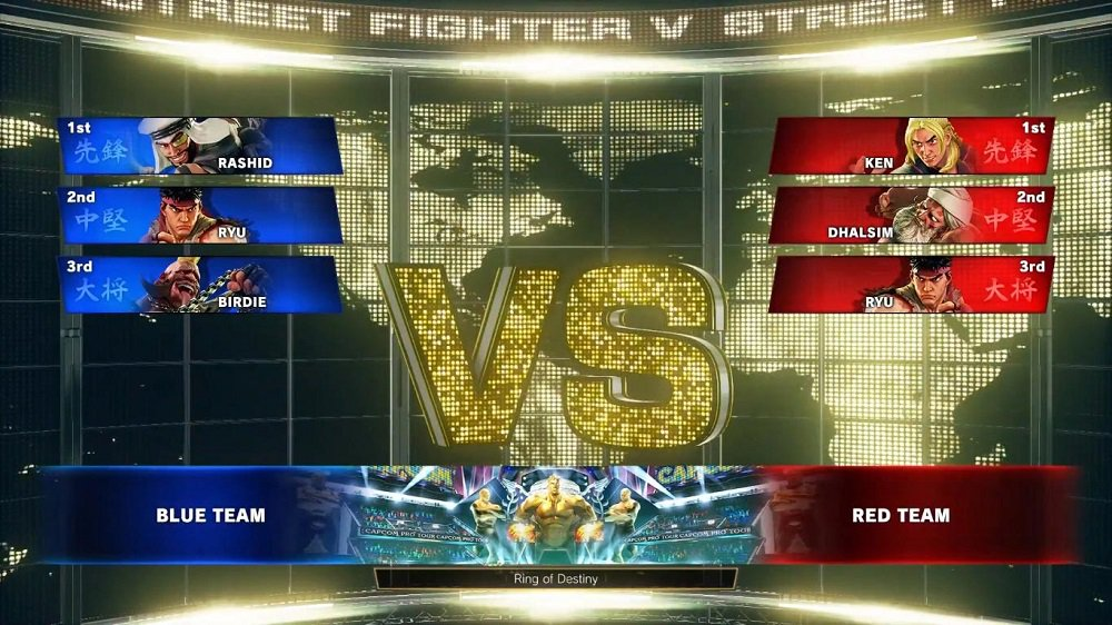 Street Fighter V: Arcade Edition to feature Team Battle mode screenshot