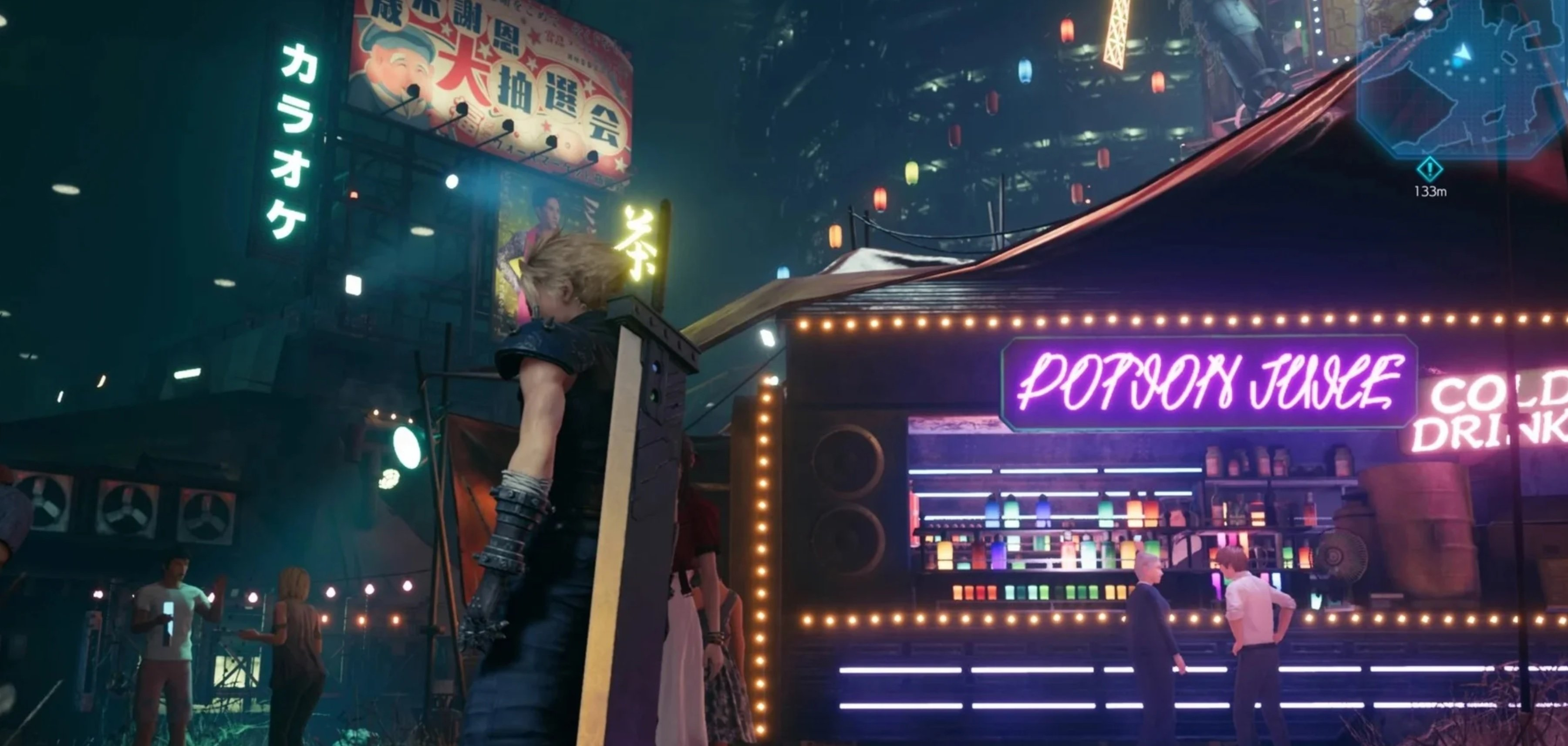 Final Fantasy VII Remake producer: 'We've really enjoyed seeing these theories and guesses of what the ending means' screenshot